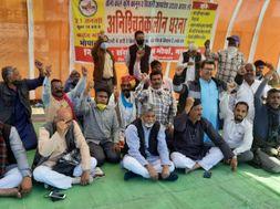 भोपाल में भी 26 जनवरी पर ट्रैक्टर-बाइक परेड; अखिल भारतीय क्रांतिकारी किसान सभा आज से धरने पर बैठा|भोपाल,Bhopal - Dainik Bhaskar
