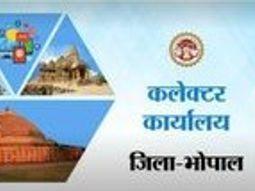 कलेक्टर भोपाल के ऑफिशियल हैंडल से उजागर हुई पीड़िता की पहचान, कलेक्टर ने कहा- इसकी जांच कराएंगे|भोपाल,Bhopal - Dainik Bhaskar