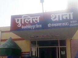 सड़क पर मिला शव, परिजनों ने जताई हत्या की आशंका, युवक के शरीर पर चोट के निशान|श्रीगंंगानगर,Sriganganagar - Dainik Bhaskar