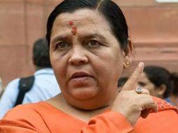 MP में उमा भारती बोलीं- शराबबंदी के लिए लाएंगे कानून, जानिए देश के किन राज्यों में नहीं पी सकते शराब वुमन,Women - Money Bhaskar