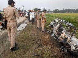 लखीमपुर हिंसा में फायरिंग का पता लगाने के लिए आशीष और अंकित के हथियारों की जांच|लखनऊ,Lucknow - Money Bhaskar
