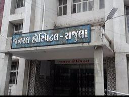 જાફરાબાદ ખાંભા વિસ્તારની રાજુલા જનરલ કોવિડ હોસ્પિટલમાં બે વેન્ટીનેટર તે પણ ઓપરેટર વિહોણા, પૂર્વ કૃષિ મંત્રી દ્વારા રજૂઆત કરાઇ|અમરેલી,Amreli - Divya Bhaskar