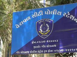 વેરાવળમાં ચાર યુવકોને જાહેરમાં મોબાઇલમાં ગેમ રમવું ભારે પડ્યું, પોલીસે જાહેરનામાભંગ હેઠળ ગુનો નોંઘી અટકાયત કરી|વેરાવળ,Veraval - Divya Bhaskar