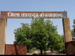 जेल में भी पहुंचा कोरोना, एक बंदी कोरोना वार्ड में भर्ती, तीन के स्वस्थ होने की सूचना|बांसवाड़ा,Banswara - Dainik Bhaskar