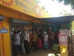 पीएचसी को मिले दूसरे डोज के सभी टीके लगे, पृथ्वीगंज और आजाद चौक पीएचसी में टीकाकरण का रूझान कम|बांसवाड़ा,Banswara - Dainik Bhaskar
