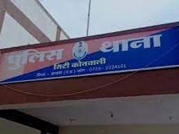 पति से रिलेशन की शंका में पत्नी ने प्रेग्नेंट महिला को घर में घुसकर लात-मुक्कों से पीटा; पुलिस ने महिला को आरोपी बनाया|खंडवा,Khandwa - Money Bhaskar