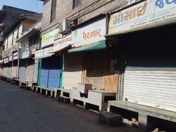 રાજુલા શહેરમાં આજથી બે દિવસ સ્વયંભૂ લોકડાઉન, દુકાનો બંધ રાખી વેપારીઓએ સહયોગ આપ્યો|અમરેલી,Amreli - Divya Bhaskar