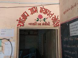 આણંદ સાંસદના દત્તક ગામમાં કોરોના સંક્રમિત નહિવત, ગામમાં અત્યાર સુધીમાં માત્ર 28 કેસ આવ્યા|આણંદ,Anand - Divya Bhaskar