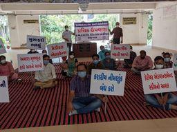 સાતમા પગારપંચનું એરિયર્સ મળ્યું નથી, ભથ્થા બંધ કરી દીધા અને કામનું ભારણ બમણું - તબીબી શિક્ષકો|પાટણ,Patan - Divya Bhaskar