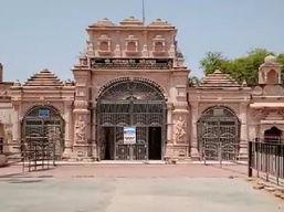 બનાસકાંઠામાં કોરોના મહામારીના પગલે મણિભદ્ર વીર મહારાજનું મંદિર 30 એપ્રિલ સુધી બંધ|પાલનપુર,Palanpur - Divya Bhaskar