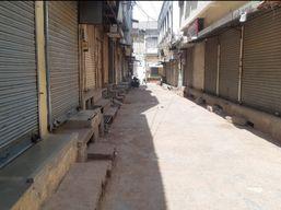 અમરેલીના રાજુલા શહેરમાં આજે ચોથા શનિવારે પણ સ્વૈચ્છિક બંધ, સતત ચાર અઠવાડિયાથી લોકો જાગૃત થયા|અમરેલી,Amreli - Divya Bhaskar