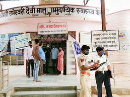 कमरे का दरवाजा बंद कर पंखे से फांसी लगाकर दी जान, पड़ोसियों ने फंदा काटकर उतारा शव; नहीं छोड़ा सुसाइड नोट|नागौर,Nagaur - Dainik Bhaskar