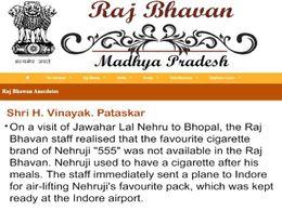 MP के मंत्री सारंग बोले- नेहरू परिवार ने हमेशा ऐशोआराम की राजनीति की, उनकी सिगरेट के लिए भोपाल से इंदौर भेजा गया था सरकारी विमान|भोपाल,Bhopal - Dainik Bhaskar