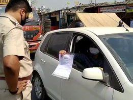 દાદરા નગર હવેલીમાં બહારથી પ્રવેશતા તમામ લોકોના RTPCR ટેસ્ટ ફરજીયાત કરવામાં આવ્યા|વલસાડ,Valsad - Divya Bhaskar