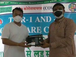 દાદરા નગર હવેલીના કોવિડ વોર્ડમાં દર્દીઓની સારવાર સાથે મનોરંજનની પણ કરાઈ વ્યવસ્થા|વલસાડ,Valsad - Divya Bhaskar