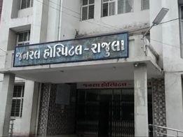 અમરેલી જિલ્લાના રાજુલાની કોવિડ હોસ્પિટલમાં દર્દીઓની સંખ્યા ઘટી, હવે 31 દર્દીઓ જ લઇ રહ્યાં છે સારવાર|અમરેલી,Amreli - Divya Bhaskar