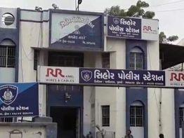 સિહોર જીઆઇડીસીમાં આવેલી રોલીંગ મીલમાં તસ્કરો ત્રાટક્યા, રૂપિયા 3.22 લાખના રોલ્સની ચોરી થઇ|ભાવનગર,Bhavnagar - Divya Bhaskar