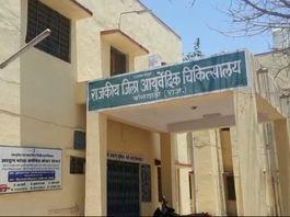 औषधालय की साफ-सफाई और काढ़ा पिलाने के लिए नाममात्र का बजट, सैनेटाइजर-मास्क भी कर्मचारी अपना यूज कर रहे|बांसवाड़ा,Banswara - Dainik Bhaskar