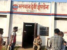 महिला चौकीदार को घायल कर लूट ले गए 58 सिलेंडर , वारदात के बाद पहुंची पुलिस जांच में जुटी|मथुरा,Mathura - Money Bhaskar