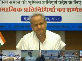 गहलोत बोले- RSS के लोग तो अंग्रेजों से मिले हुए थे, डॉ. अंबेडकर कांग्रेस में नहीं थे फिर भी गांधी-नेहरू ने उन्हें लॉ मिनिस्टर बनाया|जयपुर,Jaipur - Dainik Bhaskar