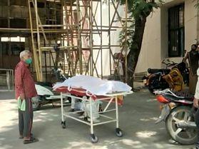 સિવિલ હોસ્પિટલમાં 24 કલાકમાં 13 દર્દીઓના કોરોના સંક્રમણના કારણે મોત થયા ભરૂચ,Bharuch - Divya Bhaskar