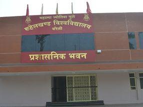 एमजेपी आरयू की यूजी और पीजी की 1056 अभ्यर्थियों ने छोड़ी परीक्षा, एक लड़की नकल करते पकड़ी गई।|बरेली,Bareilly - Money Bhaskar