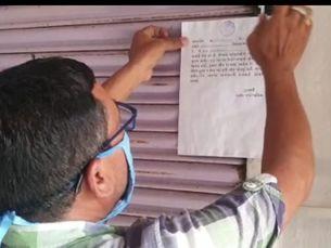 દાહોદમાં લોકડાઉનનો ભંગ બદલ સાગમટે 8 દુકાન સીલ કરાતા વેપારીઓમાં ફફડાટ|દાહોદ,Dahod - Divya Bhaskar