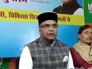 चिकित्सा शिक्षा मंत्री सारंग बोले- 10.50 लाख डोज मिले; कांग्रेस के प्रदर्शन में शामिल थे गुंडे|भोपाल,Bhopal - Dainik Bhaskar