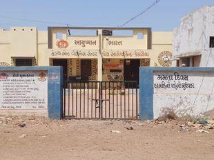 મોરબી જિલ્લા પંચાયતના પ્રમુખના ગામમાં આવેલા પેટા આરોગ્ય કેંદ્રમાં જ સ્ટાફનો દુકાળ|મોરબી,Morbi - Divya Bhaskar