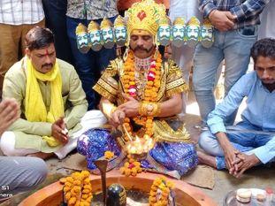रावण का पुतला दहन का लंकेश भक्त मण्डल ने किया विरोध , विजयदशमी पर यमुना किनारे हुआ रावण का पूजन|मथुरा,Mathura - Money Bhaskar