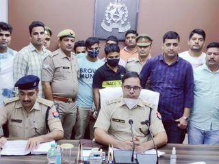 पुलिस ने 4 आरोपियों को पकड़ा, लाखों का तार और लूटी गई बंदूक की बरामद|मथुरा,Mathura - Money Bhaskar