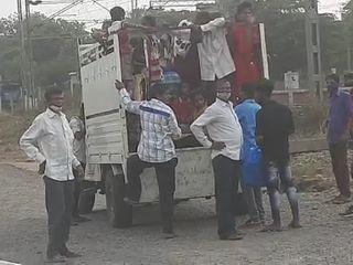 શ્રમજીવીઓની બિનધાસ્ત ઘૂસણખોરી, મહારાષ્ટ્રથી ગુજરાતમાં ઘરવખરી સાથે પ્રવેશ શરૂ|વલસાડ,Valsad - Divya Bhaskar