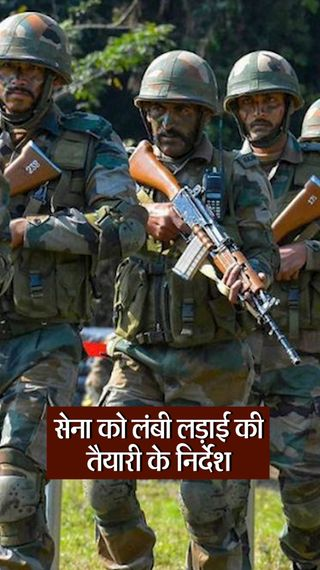 भारतीय जवान भरपूर राशन, खास कपड़ों और स्पेशल आर्कटिक टेंट्स के साथ तैनात, क्योंकि चीनी सैनिकों के पीछे हटने की प्रोसेस संतोषजनक नहीं