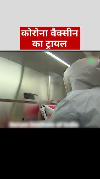 देश में 24 घंटे में रिकॉर्ड 65 हजार से ज्यादा मरीज मिले, महाराष्ट्र में संक्रमितों का आंकड़ा 5 लाख के पार, देश में अब तक 21.51 लाख मामले