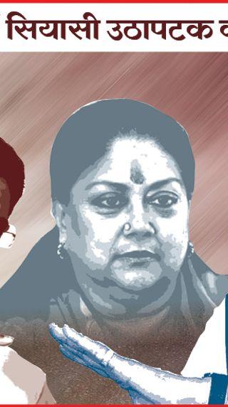 भाजपा ने 20 विधायकों को गुजरात शिफ्ट किया; प्रदेशाध्यक्ष पूनिया बोले- कांग्रेस के नेता और अफसर हमारे विधायकों पर दबाव डाल रहे