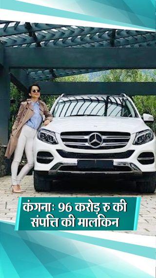 बॉलीवुड की सबसे महंगी एक्ट्रेस हैं कंगना रनोट, उन पर इंडस्ट्री के 250 करोड़ से ज्यादा दांव पर - बॉलीवुड - Dainik Bhaskar