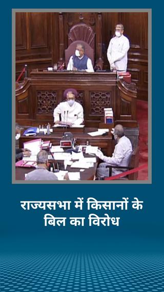 वोटिंग के दौरान वेल में विपक्ष की नारेबाजी; टीएमसी सांसद ओ'ब्रायन ने सदन की रूल बुक फाड़ी, बोले- संसद का हर नियम तोड़ा गया - देश - Dainik Bhaskar
