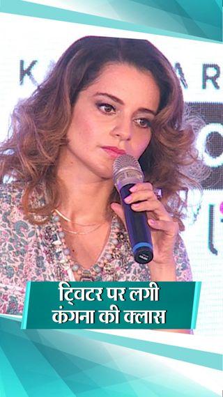 दीपिका के ड्रग्स कनेक्शन पर कंगना ने कहा- डिप्रेशन इसी का नतीजा, शेहला राशिद ने लिखा- आप डिप्रेशन पीड़ितों को कलंकित कर रहीं - बॉलीवुड - Dainik Bhaskar