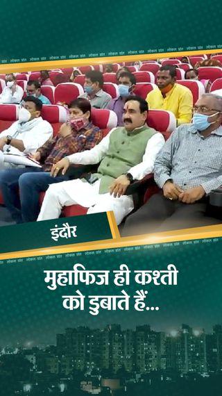 भीड़ भरे कार्यक्रम में 4 घंटे बिना मास्क रहे नरोत्तम मिश्रा, पूछने पर कहा- मास्क से क्या होता है; सवाल उठे तो बोले- सांस की तकलीफ है - मध्य प्रदेश - Dainik Bhaskar