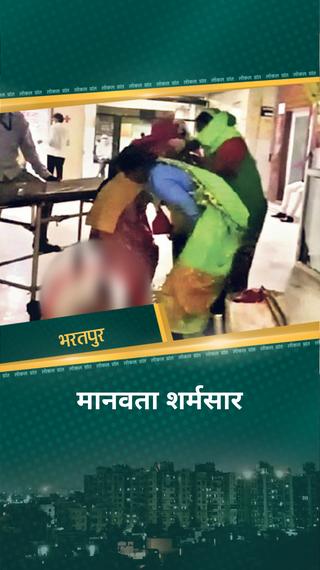 राजस्थान में गर्भवती को 500 रुपए के लिए एंबुलेस से उतरने नहीं दिया; अस्पताल के गेट पर डिलीवरी, नवजात स्ट्रैचर से गिरकर गर्भनाल से लटका - राजस्थान - Dainik Bhaskar