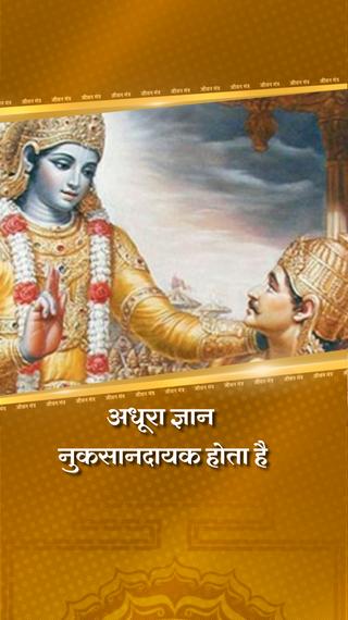भारद्वाज ऋषि के पुत्र के थे द्रोणाचार्य, कृपाचार्य की बहन कृपी से हुआ था विवाह, पुत्र मोह की वजह से अधूरी रह गई अश्वथामा की शिक्षा - धर्म - Dainik Bhaskar