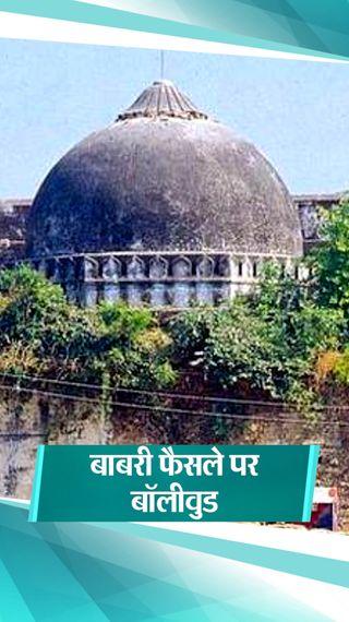 स्वरा भास्कर ने कहा- बाबरी मस्जिद खुद ही गिर गई थी, ऋचा चड्ढा ने ट्वीट में लिखा- इस जगह से ऊपर भी एक अदालत है - बॉलीवुड - Dainik Bhaskar
