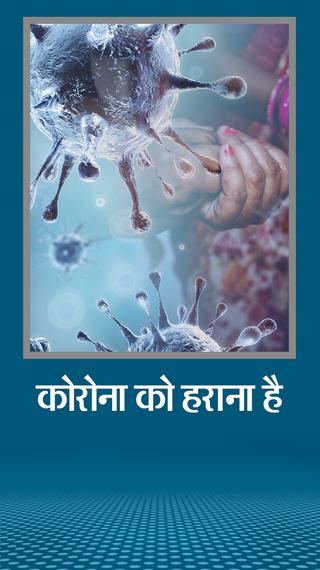 लगातार 10वें दिन 90 हजार से कम केस आए, मौजूदा मरीजों की संख्या 9.40 लाख हुई, यह बीते 20 दिन में सबसे कम, अब तक 62.23 लाख संक्रमित - देश - Dainik Bhaskar