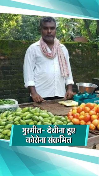इन सेलेब्स के लिए कहर बनकर आया कोरोना, बेरोजगारी के चलते किसी को बेचनी पड़ी सब्जी तो किसी ने सोशल मीडिया पर मांगी आर्थिक मदद - बॉलीवुड - Dainik Bhaskar