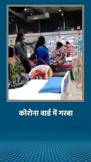 मरीजों का आंकड़ा 76 लाख के पार; दुनिया के कई देशों में कोरोना की दूसरी लहर, लेकिन भारत में केस मिलने की रफ्तार कम - देश - Dainik Bhaskar