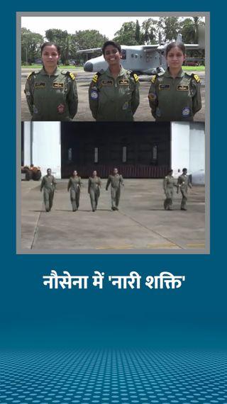 लेडी पायलट्स के पहले बैच की ऑपरेशनल तैनाती, डॉर्नियर विमान उड़ाने की जिम्मेदारी मिली - देश - Dainik Bhaskar