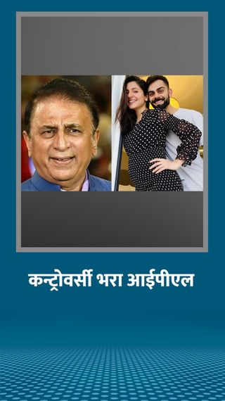 धोनी के विरोध पर अंपायर ने वाइड बॉल का फैसला पलटा; पंजाब के रन कटे, खिलाड़ी भी आपस में भिड़े - IPL 2020 - Dainik Bhaskar