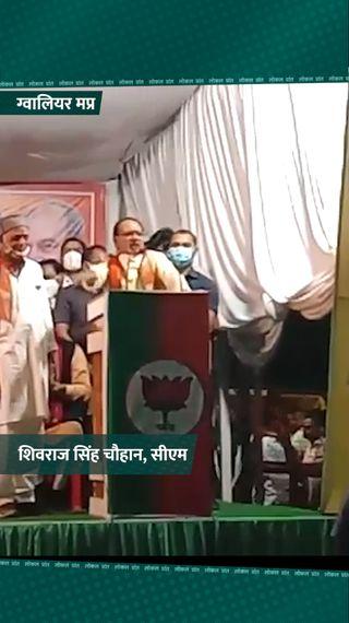 शिवराज बोले- मध्यप्रदेश के गरीबों को मुफ्त में कोरोना वैक्सीन लगेगी, फिर कहा- सभी के लिए फ्री होगी - भोपाल - Dainik Bhaskar