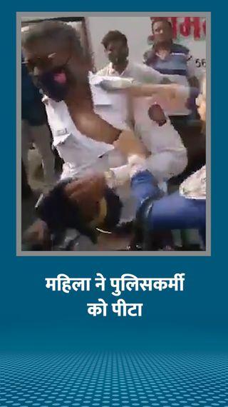 मुंबई में महिला ने ट्रैफिक कांस्टेबल को मारे थप्पड़; राउत बोले- यह पुलिस के सम्मान पर सवाल - देश - Dainik Bhaskar