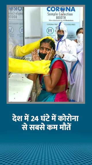 महाराष्ट्र के उपमुख्यमंत्री अजित पवार को हुआ कोरोना, अस्पताल में भर्ती किए गए; अब तक 79 लाख संक्रमित - देश - Dainik Bhaskar